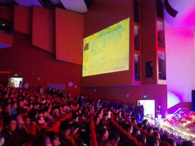西北工业大学迎新晚会使用微信上墙互动