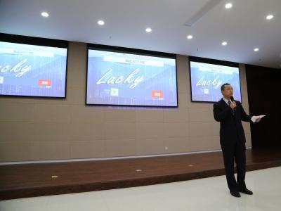 计量管理高端论坛在津召开,现场使用微久信微信墙