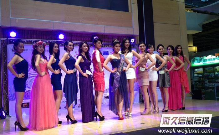 王府井特约之2015凤凰卫视中华小姐多伦多赛区半决赛使用微久信微信墙投票