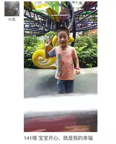 宝润兴业中秋微信墙晒祝福活动(微久信微信墙手机墙互动案例)