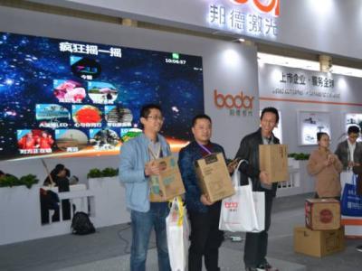 邦德激光第十一届中国(博兴)国际厨具节摇一摇抽奖大受赞赏
