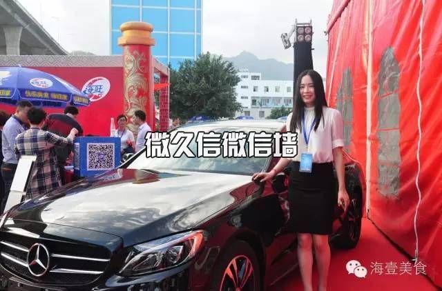 """""""选海旺•送奔驰""""微信抽奖盛典圆满结束!"""