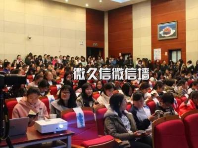 上海海事大学八校法学辩论赛完美落幕,微信上墙帮大忙