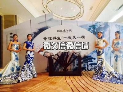 微信摇一摇跑马抽奖2017祥生地产滁州品牌发布会华彩落幕!