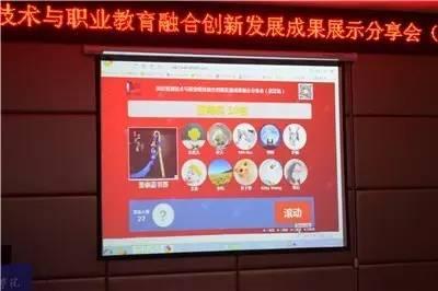 同方知网知识管理技术与职业教育融合创新发展成果展示分享会武汉站微信扫码抽奖等你来