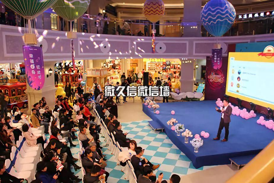 微久信微信墙助力陕西电视台《金牌丈母娘》双十一单身幸福狂欢节成功举办