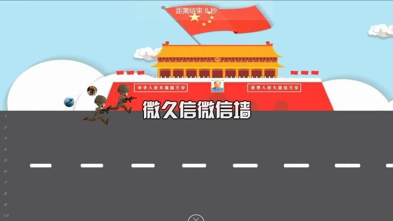 微久信微信墙军事相关相关游戏:士兵突击游戏