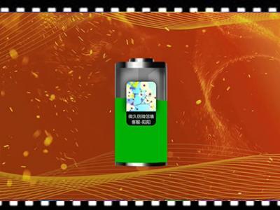 微久信上线现场大屏幕汇聚能量启动仪式功能:聚能启动!